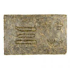 Suva Green Tea Brick