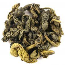 Sri Lankan Tea - Ceylon Melfort Special Green Tea