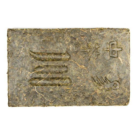 Suva Green Tea Brick