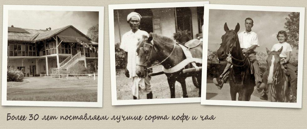 Бабушки и дедушки Смита в Ассам