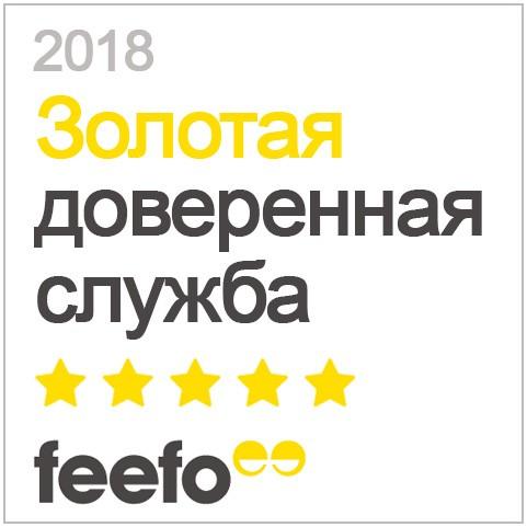 Feefo золотая доверенная служба 2018